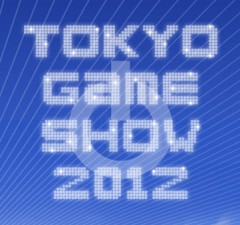 TGS 2012: Resident Evil 6 Official Trailer